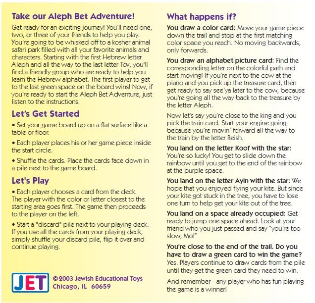 Jewish Educational Toys Jet Wholesale Judaica